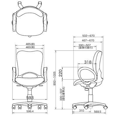 ガラージ OCシリーズ オフィスチェア ハイバック ウレタンキャスター ループ肘付 ブラック 418305 1脚 (直送品)