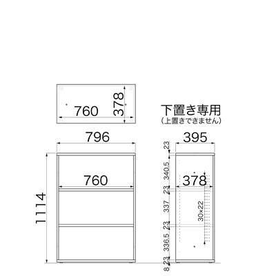 Garage(ガラージ) KKシリーズ書庫 オープン 3段 下置き専用 白 幅796mm 奥行395mm 高さ1114mm 1台 (直送品)