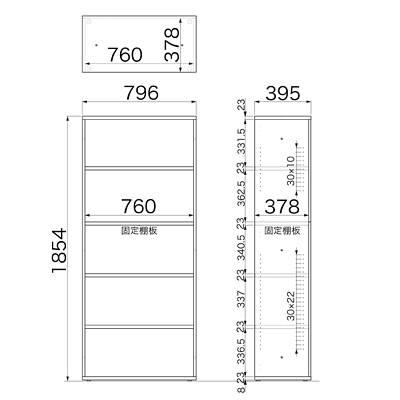Garage(ガラージ) KKシリーズ書庫 オープン 5段 下置き専用 木目(ナチュラル) 幅796mm 奥行395mm 高さ1854mm 1台 (直送品)