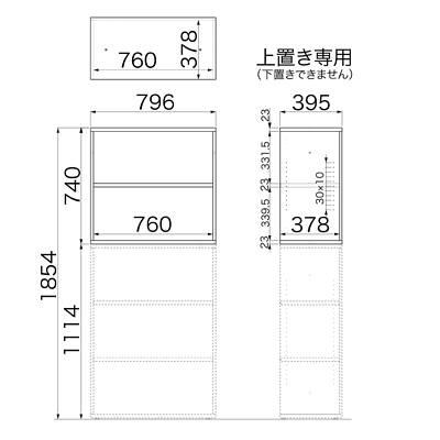 Garage(ガラージ) KKシリーズ書庫 オープン 2段 上置き専用 木目(ナチュラル) 幅796mm 奥行395mm 高さ740mm 1台 (直送品)