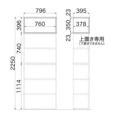 Garage(ガラージ) KKシリーズ書庫 オープン 1段 上置き専用 木目(ナチュラル) 幅796mm 奥行395mm 高さ396mm 1台 (直送品)