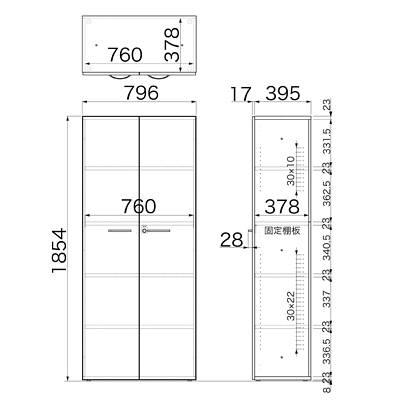 Garage(ガラージ) KKシリーズ書庫 両開き 5段 下置き専用 白 幅796mm 奥行412mm 高さ1854mm 1台 (直送品)