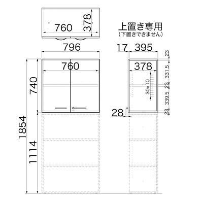 Garage(ガラージ) KKシリーズ書庫 両開き 2段 上置き専用 白 幅796mm 奥行412mm 高さ740mm 1台 (直送品)