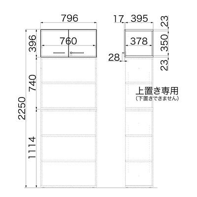 Garage(ガラージ) KKシリーズ書庫 両開き 1段 上置き専用 木目(ナチュラル) 幅796mm 奥行412mm 高さ396mm 1台 (直送品)