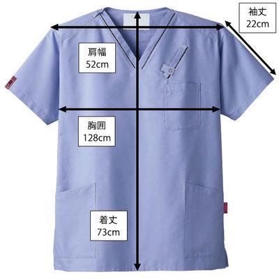 フォーク ポケット付きスクラブ(男女兼用) 7003SC-2 サックス LL (取寄品)