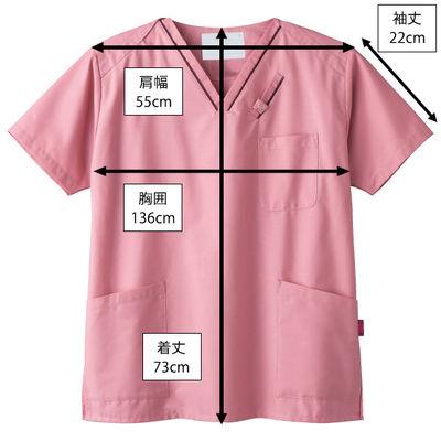 フォーク ポケット付きスクラブ(男女兼用) 7003SC-3 ピンク 3L (取寄品)