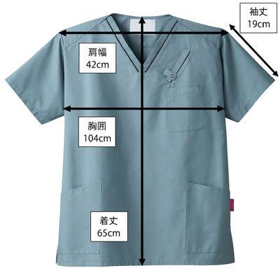フォーク ポケット付きスクラブ(男女兼用) 7003SC-5 ダークグレー S (取寄品)
