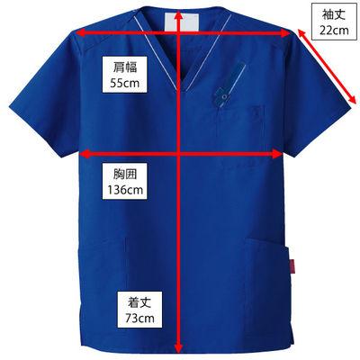 フォーク ポケット付きスクラブ(男女兼用) 7003SC-7 ネイビー 3L (取寄品)