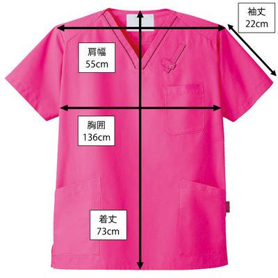 フォーク ポケット付きスクラブ(男女兼用) 7003SC-13 チェリーピンク 3L (取寄品)