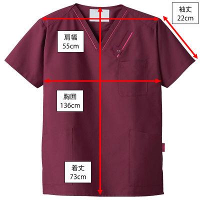 フォーク ポケット付きスクラブ(男女兼用) 7003SC-16 ワイン 3L (取寄品)