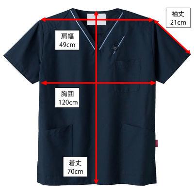 フォーク ポケット付きスクラブ(男女兼用) 7003SC-17 ダークネイビー L (取寄品)