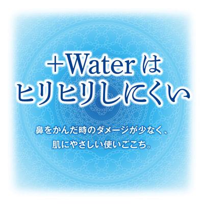 エリエール+Water 保湿 180組
