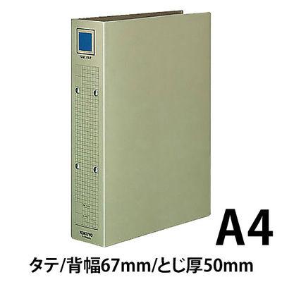 コクヨ チューブファイル(保存用) A4タテ とじ厚50mm グレー フ-VM650M 1セット(3冊:1冊×3)