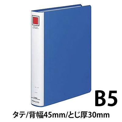 チューブファイル エコツインR B5タテ とじ厚30mm 青 コクヨ 両開きパイプ式ファイル フ-RT631B