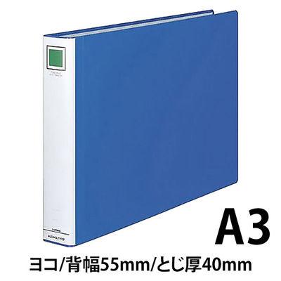 チューブファイル エコツインR A3ヨコ とじ厚40mm 青 コクヨ 両開きパイプ式ファイル フ-RT643B