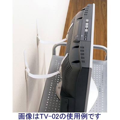 IB-06ガムロックTV-6 IB-06