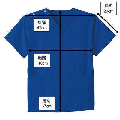 スクラブ ブルー M