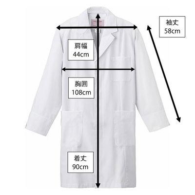 フォーク メンズ診察衣(ハーフ丈) ホワイト M 1520-1 1枚 (直送品)