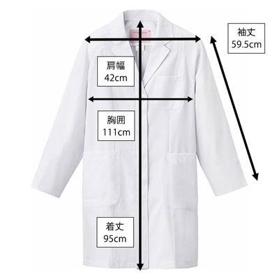 フォーク レディス診察衣(ハーフ丈) ホワイト LL 2520-1 1枚 (直送品)