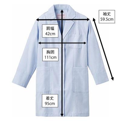フォーク レディス診察衣(ハーフ丈) サックス LL 2520-2 1枚 (直送品)