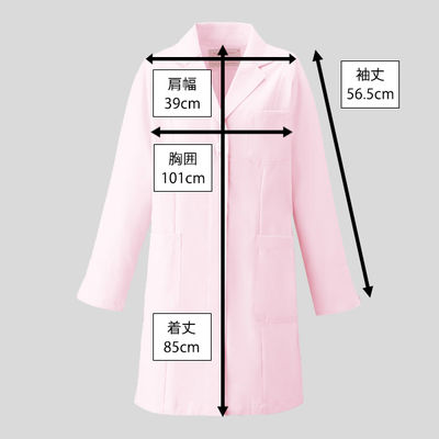 フォーク レディス診察衣(ハーフ丈) ピンク M 2520-3 1枚 (直送品)