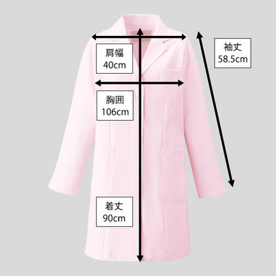 フォーク レディス診察衣(ハーフ丈) ピンク L 2520-3 1枚 (直送品)