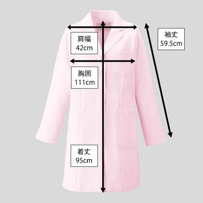 フォーク レディス診察衣(ハーフ丈) ピンク LL 2520-3 1枚 (直送品)