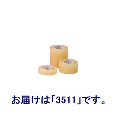 ニトムズ 優肌絆プラスチック 12mm×7m 3511 1箱(24巻入)