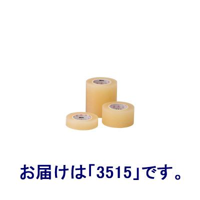 ニトムズ 優肌絆プラスチック 50mm×7m 3515 1箱(6巻入)