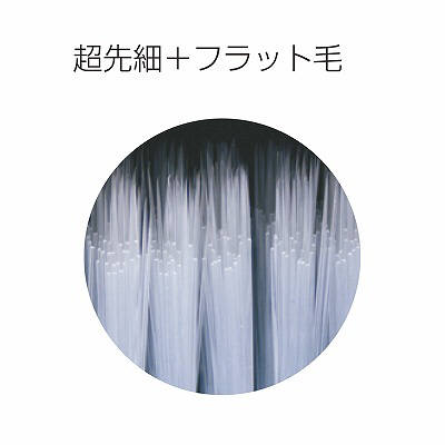 Ciメディカル Ciベーシック 11205 超先細毛ピンク 1袋(20本入)