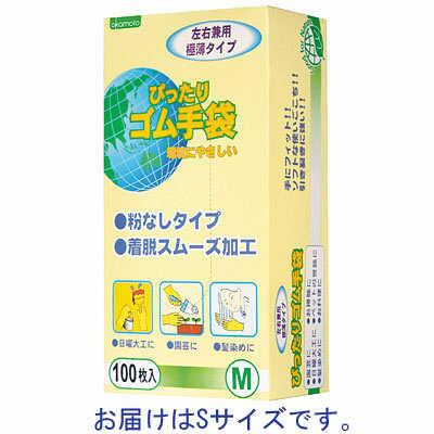 ぴったりゴム手袋(粉なし) S 1箱