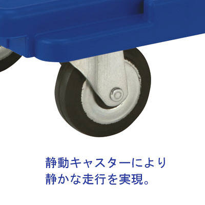 石川製作所 連結台車 静動タイプ R115NS 1台 石川製作所