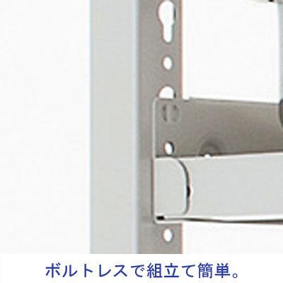 連結用軽中量ラック3段 W1760mm