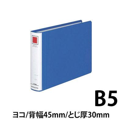 チューブファイル エコツインR B5ヨコ とじ厚30mm 青 4冊 コクヨ 両開きパイプ式ファイル フ-RT636B