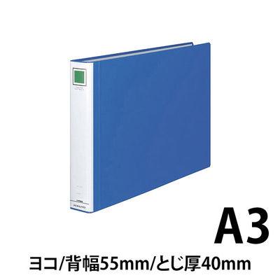 チューブファイル エコツインR A3ヨコ とじ厚40mm 青 4冊 コクヨ 両開きパイプ式ファイル フ-RT643B