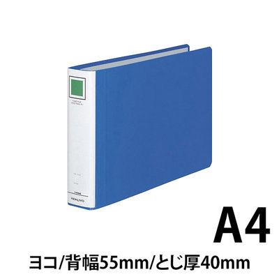 チューブファイル A4横40mm 4冊