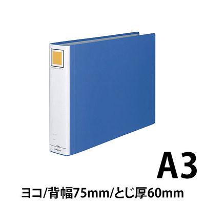 チューブファイル エコツインR A3ヨコ とじ厚60mm 青 4冊 コクヨ 両開きパイプ式ファイル フ-RT663B