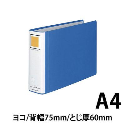 チューブファイル A4横60mm 4冊