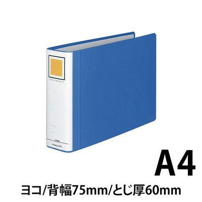 チューブファイル A4横60mm 12冊
