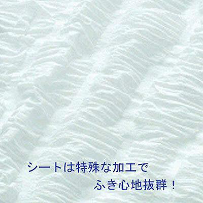ふんわりおしぼり 1箱(1000枚)