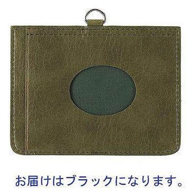 レイメイ藤井 合皮製IDホルダー(ストラップ付) ブラック 1箱(5組入)