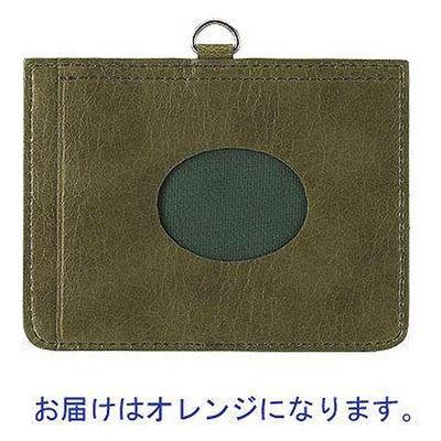 レイメイ藤井 合皮製IDホルダー(ストラップ付) オレンジ 1箱(5組入)