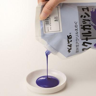 ぺんてる スクールガッシュ 12色セット WXG-12 1箱(1セット入) (取寄品)