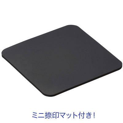 マックス 瞬乾2段式ワンタッチスタンプ台 黒/朱肉 SA90160 3個