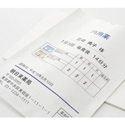 金鵄製作所 プリンタ薬袋 A4 ツメ付 1包(500枚入)