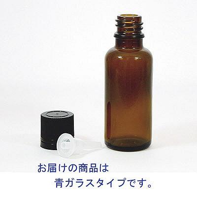 金鵄製作所 ガラス瓶 30mL 青 1袋(10本入)