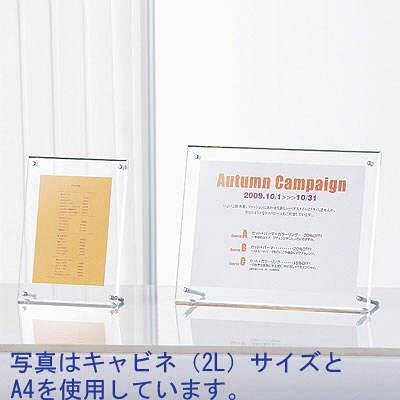 アートプリントジャパン フェイスファイブフレーム ハガキサイズ(外寸:200×150mm) クリア 3枚