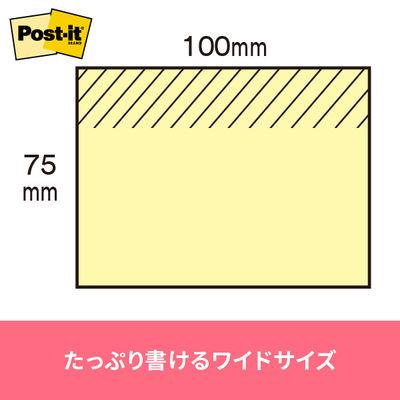 ポスト・イット(R) エコノパック(TM) ノート 再生紙 6571-K