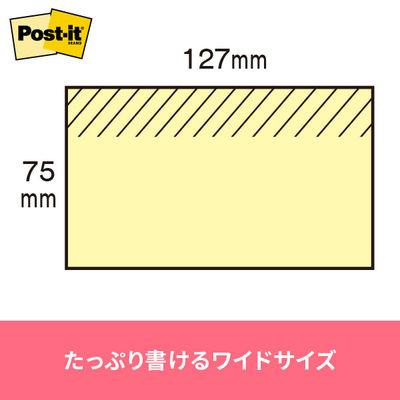ポスト・イット(R) エコノパック(TM) ノート 再生紙 6551-Y
