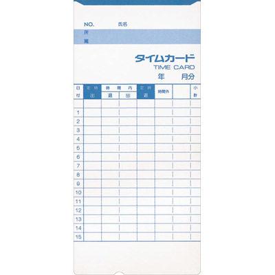 アマノ 標準タイムカード Aカード(月末締め/15日締め) 300枚入